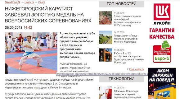news_karapetyan